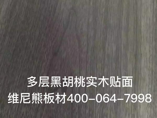 实木贴皮易胜博官网板20.JPG