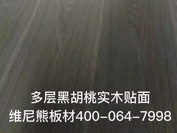 实木贴皮易胜博官网板19.JPG