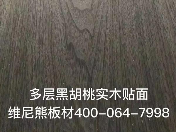实木贴皮易胜博官网板17.JPG