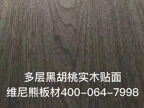 实木贴皮易胜博官网板13.JPG