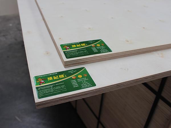 生态板基材2.JPG
