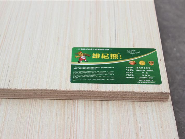 科技木面基材2.JPG